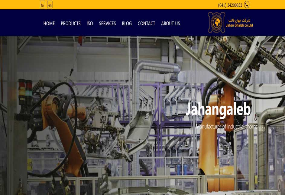 کارخانه تولید قطعات خودرو جهان قالب